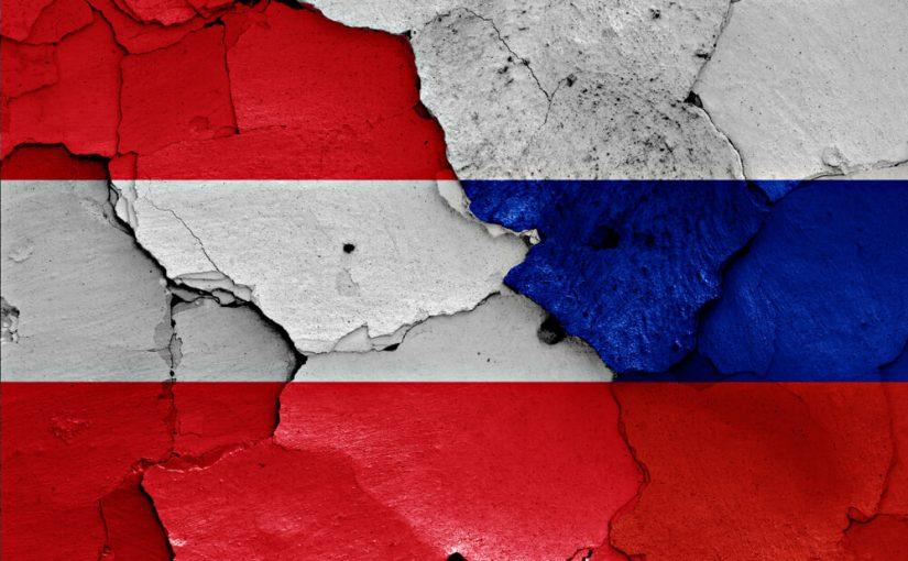 Dagens bwin fidus: Østrig snupper deres sjette sejr på stribe
